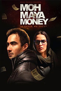 Moh Maya Money - PreDvd
