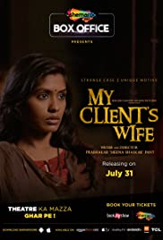 My Clients Wife - DvdRip