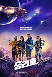 Space Sweepers - Hindi - BRRip