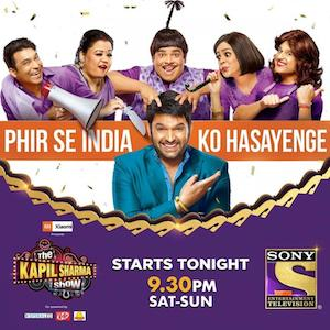 The Kapil Sharma Show 2018 - Episode 03