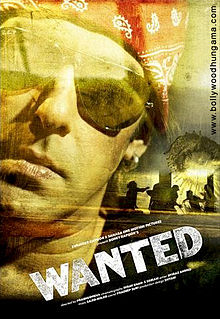 Wanted - DvdRip