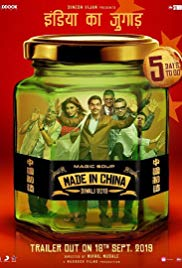 Made in China - DvdRip